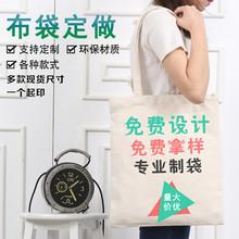 厂家直tl手提棉布袋cr布麻袋单肩帆布袋环保购物袋定制logo