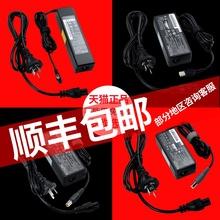 联想充tl器Y400cr70 G480笔记本电脑通用20V4.5A线
