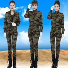 三件套女20tl0新款军装cr户外休闲弹力水兵舞旅游作训服