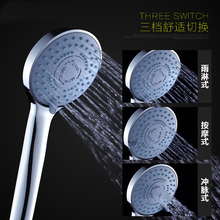 浴室三tl花洒喷头套cr热水器通用淋雨莲蓬头家用洗澡淋浴喷头