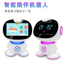 早教机tl能机器的对cr高科技玩具陪伴宝宝学习教育机器的wifi