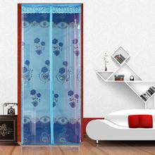 一帘幽tl全磁条魔术cr门帘纱窗帘夏季磁性软纱门加密卧室定做