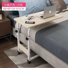 床上电tl懒的桌可移cr折叠边桌床上桌可沙发桌可升降床桌北欧
