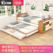 现代子tl床拖床抽拉cr屉(小)户型双层宝宝多功能宝宝床双的床