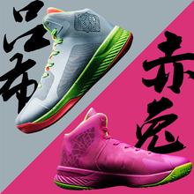 艾弗森tl球鞋男女高cr鞋正品秋冬透气46/47/48大码耐磨蓝球鞋
