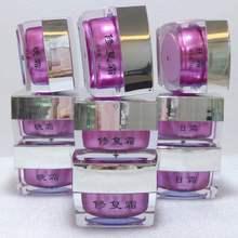 套装精tl液美容院新cr亚克力推荐分装面霜膏霜带字紫色空瓶子