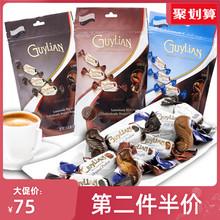 比利时tl口Guylcr吉利莲魅炫海马巧克力3袋组合 牛奶黑婚庆喜糖