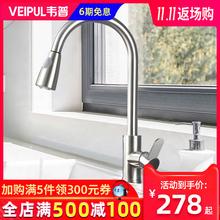 厨房抽tl式冷热水龙cr304不锈钢吧台阳台水槽洗菜盆伸缩龙头