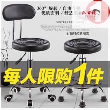 酒吧椅tl旋转升降靠cr高脚凳圆凳子时尚创意美容凳转椅
