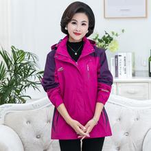 特大码tl妈装外套春ix式中老年女运动服老的冲锋衣中年女风衣