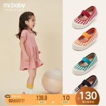 mrbtlby童鞋 sh20新式 母女 女童休闲低帮格子帆布鞋