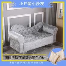 包邮简tl欧式布艺沙sh双的店铺单的三的(小)户型贵妃椅