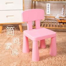 宝宝靠tl椅塑料加厚nm子宝宝椅幼儿园椅子幼儿园学生学习餐椅