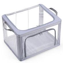 透明装tl服收纳箱布zv棉被收纳盒衣柜放衣物被子整理箱子家用