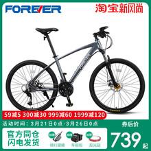上海永tl山地车自行w8寸男女变速成年超快学生越野公路车赛车P3