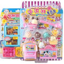 冰淇淋食物厨房洗衣机专卖店迷你过tm13家收银jm玩具笑女孩