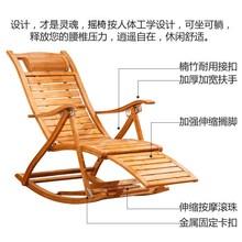 摇摇椅tm椅成的折叠xw遥椅夏天午睡床多功能家用阳台老的竹椅