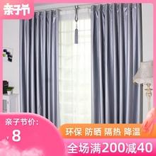 卧室遮tn布挂钩式遮cp遮光布阳台防晒隔热经济型出租房用
