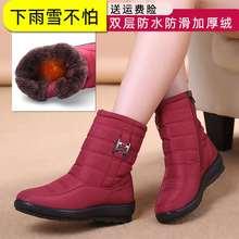 雪地靴tn式短靴加厚jj水防滑软底短筒靴子保暖妈妈棉鞋中老年