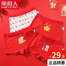 南极的tn童内裤纯棉tl角裤女孩中大童宝宝本命年红色四角短裤
