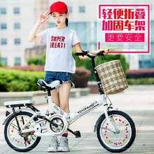10到tn5岁自行车wl岁骑行老式时尚宝宝女中童轻便7岁男童淑女车