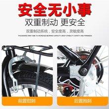 自行车tn年男女学生wl26寸老式通勤复古车中老年单车普通自行车