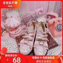 【星星tn熊】现货原wllita日系低跟学生鞋可爱蝴蝶结少女(小)皮鞋