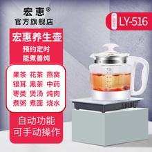台湾宏tn养生壶家用wl药机养身壶炖盅滤网黑茶煮粥烧水神器