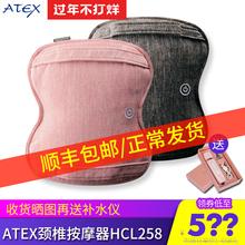 日本AtnEX颈椎按wl颈部腰部肩背部腰椎全身 家用多功能头