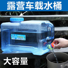 户外水桶to1车自驾游st载水箱饮水袋长方形野营露营装备用品