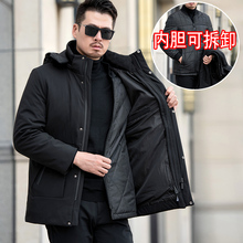 爸爸冬装to1衣202st0岁40中年男士羽绒棉服50冬季外套加厚式潮