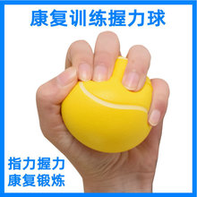 握力球to复训练中风st的锻炼器材手指力量握力器康复球