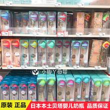 日本BtoTTA蓓特tt塔宝石钻石智能PPSU树脂塑料玻璃婴儿奶瓶