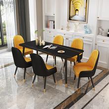 意式轻to岩板餐桌椅tt理石简约现代(小)户型家用长方形吃饭桌子