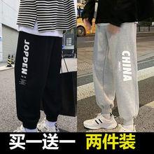 工地裤to超薄透气上tt夏季衣服夏天干活穿的裤子男薄式耐磨