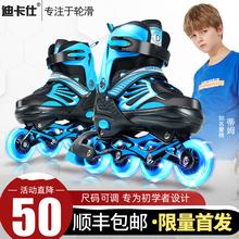 迪卡仕儿童全套to滑冰轮滑鞋tt大童儿童男女初学者可调