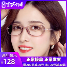 近视眼to女可配度数tt辐射变色眼镜女镶钻全框优雅专业配镜女