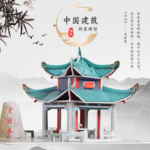 中国古to筑凉亭民居of体拼图宝宝手工制作diy(小)屋益智拼装纸模