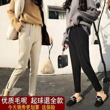 秋冬高to毛呢裤女长of松紧腰萝卜裤烟管裤网红奶奶女裤(小)脚裤