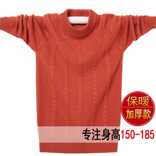 青少年to衣男学生式of麻花圆领男士羊毛衫个性羊绒保暖