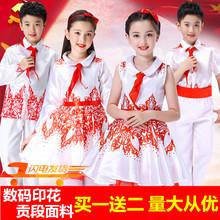 元旦儿童to唱服演出服of歌咏表演服装中(小)学生诗歌朗诵演出服