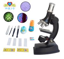 儿童科学实验光学显微镜学