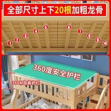 子母床to层床宝宝床or母子床实木上下铺木床松木上下床多功能