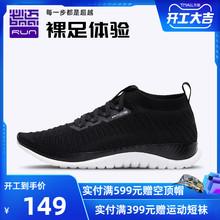 必迈Ptoce 3.or鞋男轻便透气休闲鞋(小)白鞋女情侣学生鞋跑步鞋