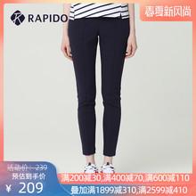 RAPtoDO 雳霹or季女士罗马布运动休闲修身易搭针织直筒长裤子