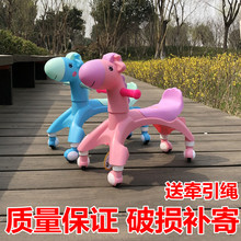 卡通儿to音乐溜溜车or行静音扭扭车1-3岁无脚踏平衡玩具车