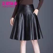 (小)皮裙to身裙女秋冬or1新式黑色韩款高腰大码a字蓬蓬裙百褶短裙
