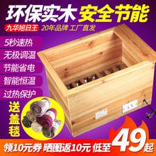 实木取to器家用节能or公室暖脚器烘脚单的烤火箱电火桶