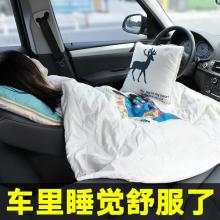 车载抱to车用枕头被mo四季车内保暖毛毯汽车折叠空调被靠垫