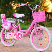女8-to5岁(小)孩折pa两轮18/20/22寸(小)学生公主式单车